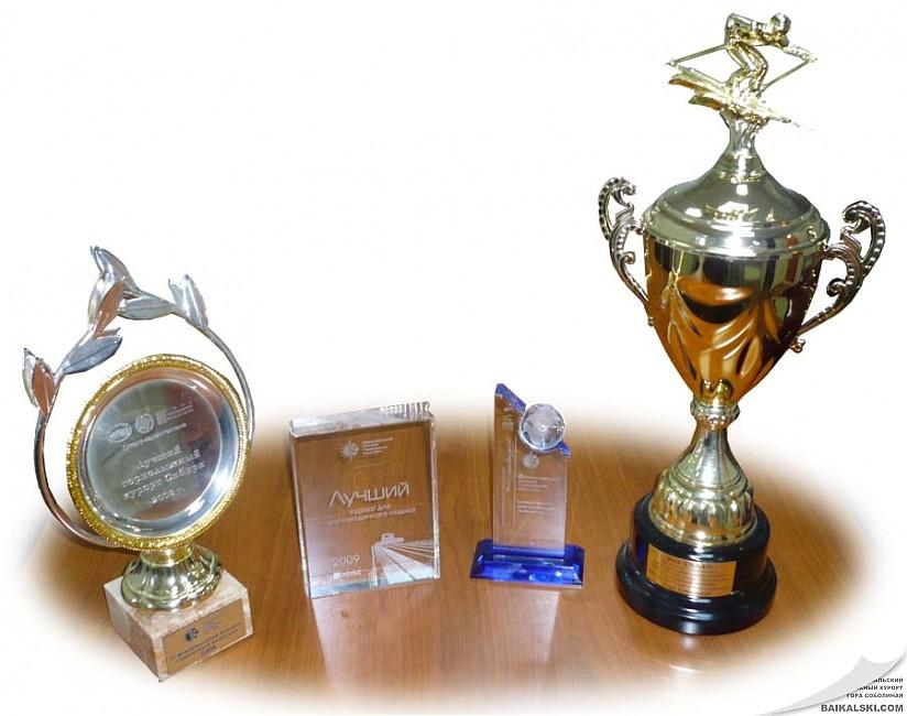 Награды и кубки