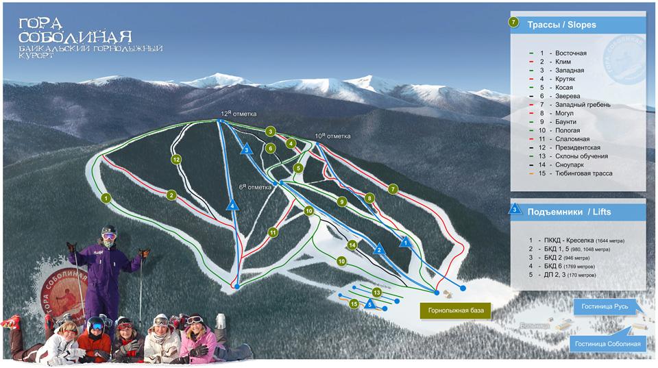 Подготовку горнолыжных трасс